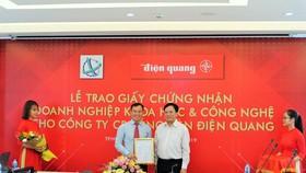Điện Quang được cấp chứng nhận Doanh nghiệp Khoa học và Công nghệ