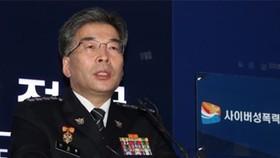 Giám đốc Cảnh sát Quốc gia Hàn Quốc đề nghị người dân cần hết sức cảnh giác khi sử dụng mạng xã hội. Ảnh: KBS News