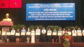 Đại diện VinComerce (thứ 8 từ phải sang) cùng các đơn vị khác nhận bằng khen của UBND TP.HCM