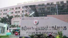 Bệnh viện Nhân dân 115 được xây dựng khang trang thông qua vay vốn kích cầu.