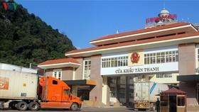 Theo nhận định, xuất khẩu nông sản của Việt Nam sang Trung Quốc thời gian tới sẽ tiếp tục khó khăn.