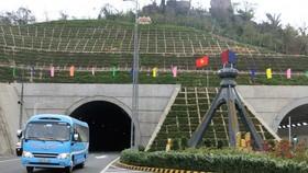 Hầm đường bộ Đèo Cả