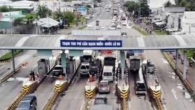 Bộ GTVT không đồng ý bỏ trạm thu phí qua cầu Rạch Miễu