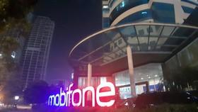 Khởi tố Tổng Giám đốc Mobifone Nguyễn Đăng Nguyên