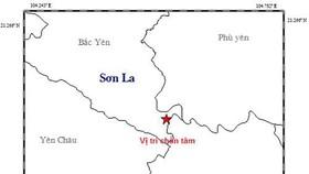 山羅省發生里氏 2.8 級地震