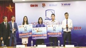 天龍集團贊助兩教育工程開展。