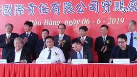 昨(6)日上午,安普新國際有限公司(AMPACS)在平陽省寶鵬縣寶鵬工業區舉行建廠典禮。