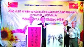 華人企業家、藝昌公司主理人朱應昌也向中國總領事館代表贈送書法作品、張路書畫家也向市越中友好協會贈送書畫作品作為紀念◆