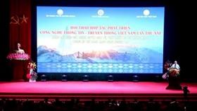 Ông Bùi Mạnh Hải, Chủ tịch Hội Tin học Việt Nam công bố kết quả xếp hạng Vietnam ICT Index năm 2017
