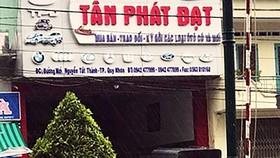 Trụ sở Công ty TNHH TM-DVTH Tân Phát Đạt