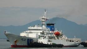Tàu Bảo vệ bờ biển Nhật Bản cập cảng Tiên Sa, thăm chính thức Đà Nẵng