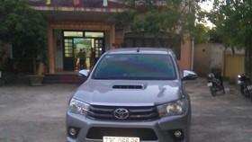Xe ô tô của đối tượng Ngư chạy vào trụ sở Hạt kiểm lâm Tuyên Hóa