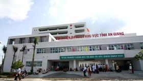 Bệnh viện đa khoa khu vực tỉnh An Giang. Ảnh: NHƯ NGUYỄN