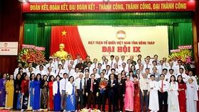Ông Lê Thành Công giữ chức Chủ tịch Ủy ban MTTQ tỉnh Đồng Tháp