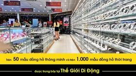 Thế Giới Di Động muốn chiếm lĩnh thị trường trong lĩnh vực đồng hồ, nhắm đến 5000 tỷ doanh thu thêm