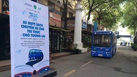 Book bus in HCMC (Photo: Sggp)