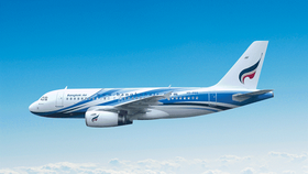 Bangkok Airways to launch direct Cam Ranh – Bangkok route