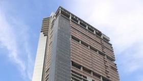 Dự án đầu tư Cao ốc phức hợp Sài Gòn M&C tại địa chỉ 34 Tôn Đức Thắng, Quận 1, TPHCM