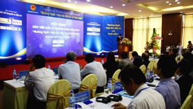 Hội nghị xúc tiến đầu tư năm 2017
