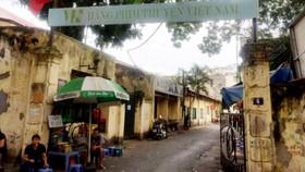 Cổng vào Hãng Phim truyện Việt Nam