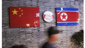 Tăng cường quan hệ Trung Quốc - Triều Tiên