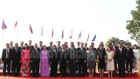 TPHCM tổ chức Ngôi làng ASEAN năm 2017
