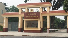 Trại tạm giam T16 nơi 2 tử tù trốn trại
