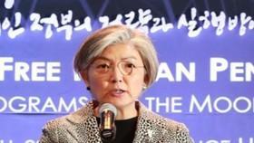 Ngoại trưởng Hàn Quốc muốn liên lạc hiệu quả hơn với Triều Tiên