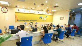 PVcomBank đang cung cấp những sản phẩm, dịch vụ đa dạng, đáp ứng tối đa nhu cầu khách hàng.