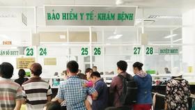 Bộ Y tế và BHXH Việt Nam đã họp thống nhất tiếp tục ký hợp đồng khám chữa bệnh BHYT với các bệnh viện tư nhân từ ngày 1-1-2018. Ảnh: TRUNG THU