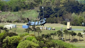 Các bộ phận của hệ thống phòng thủ tên lửa tầm cao giai đoạn cuối (THAAD) đã được chuyển tới Seongju