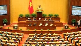國會第4次會議今日開幕。(圖源:Quochoi.vn)