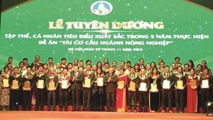 53 successful enterprises receive tittles