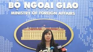 越南外交部發言人黎氏秋姮。