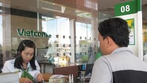 銀行是國家財政系統的中介財政機構。