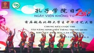 太原大學外國語學院學生的舞蹈節目獲一等獎。
