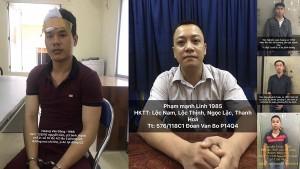被抓獲的5名嫌犯。(圖源:VOV)