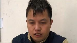 被起訴的嫌犯阮德勝。(公安機關提供)