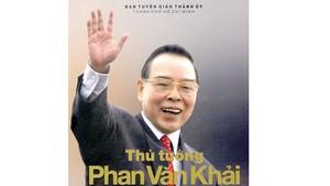 Book commemorating PM Phan Van Khai released
