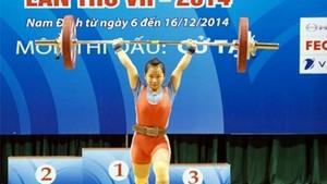 Vietnamese weightlifter Vuong Thi Huyen (Photo: vov.vn)
