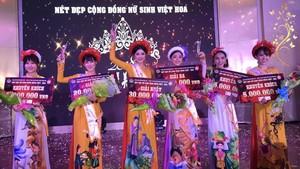 充滿歡悅的獲獎女生合影。左三者為冠軍張美紅。