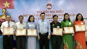 各積極活動個人獲得郡級表彰。
