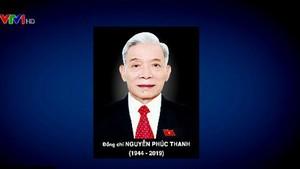 原國會副主席阮福清(1944年 - 2019年)。(圖源:VTV)