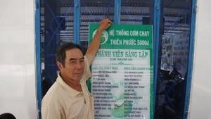 阮春務是天福素飯館直接管理人。