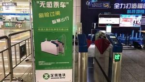 中國試點深圳刷臉坐地鐵,法國媒體贊為乘客提供快捷、便利服務。(圖源:互聯網)