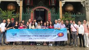 國際學術代表團在穗城 天后廟留影。