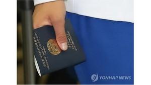 朝鮮護照免簽 39 個國家