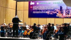 台灣長榮交響樂團在本市 的首晚演出。