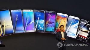 三星新旗艦Galaxy Note10開售25天,在韓銷量突破100萬部,創下Galaxy S和Note系列中最快破百萬紀錄。(圖源:韓聯社)