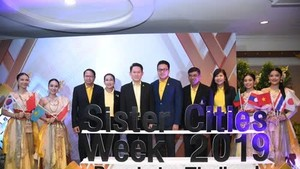 The Bangkok Metropolitan Administration will hold the Sister City Week 2019 from June 27 to July 1 at the Bangkok Art and Culture Centre. (Photo: thainews.prd.go.th)